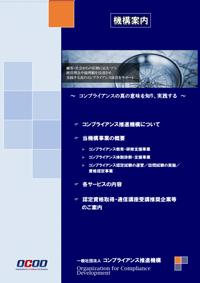概要PDF